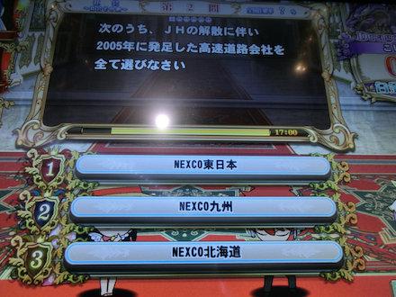 2CIMG9411.jpg