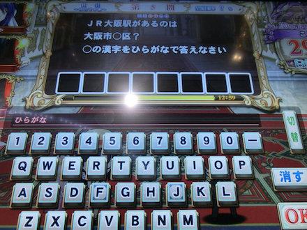 2CIMG9413.jpg