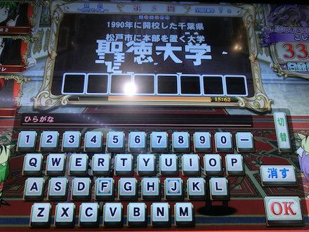 2CIMG9419.jpg
