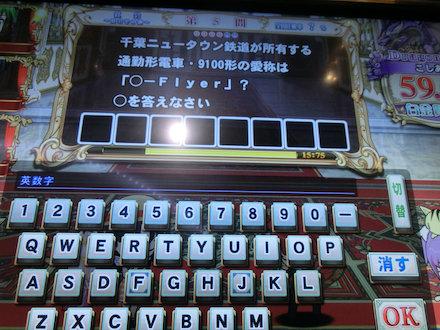 2CIMG9422.jpg
