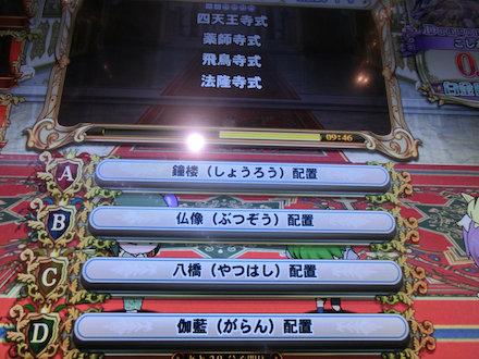 2CIMG9430.jpg