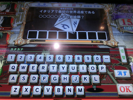 2CIMG9434.jpg