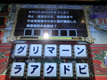 2CIMG9438.jpg