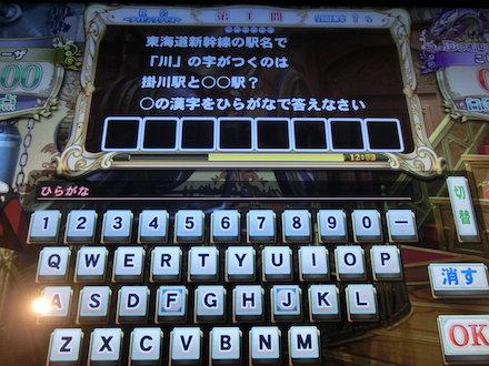 2CIMG9443.jpg