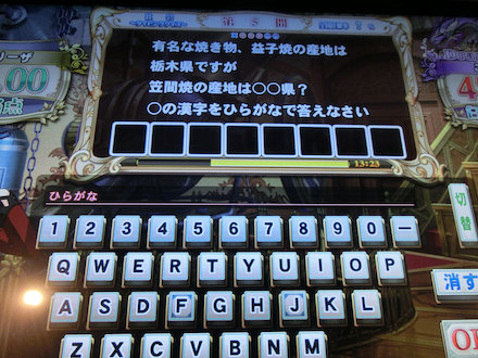 2CIMG9445.jpg