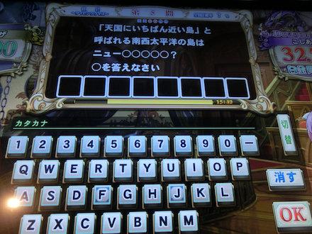 2CIMG9448.jpg