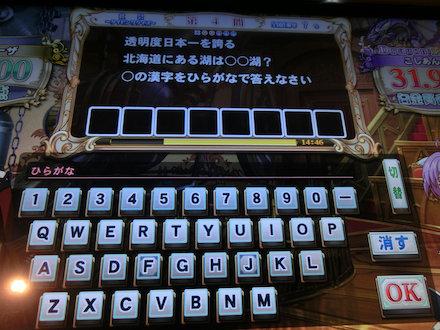 2CIMG9450.jpg
