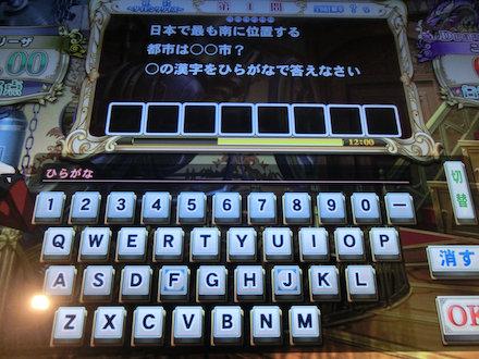 2CIMG9451.jpg