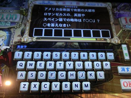 2CIMG9452.jpg