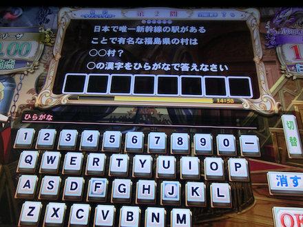 2CIMG9454.jpg