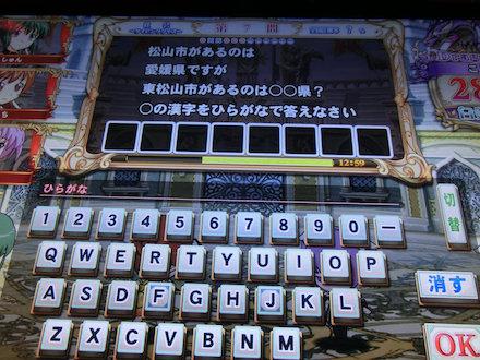 2CIMG9462.jpg