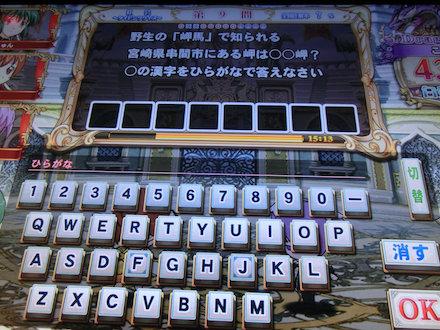 2CIMG9463.jpg