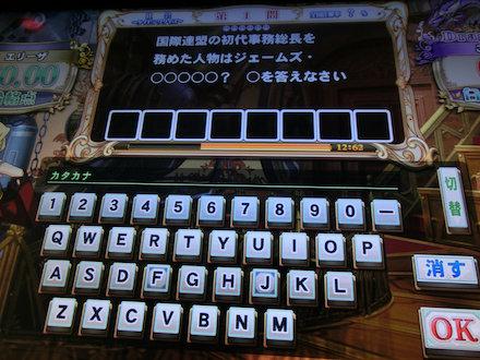 2CIMG9464.jpg