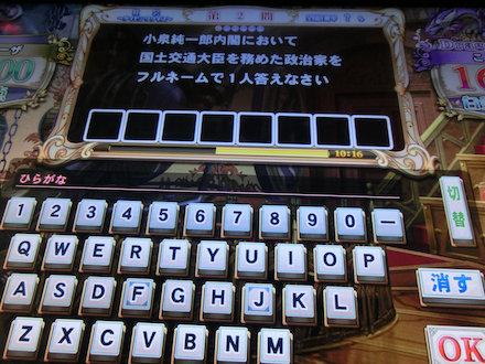 2CIMG9478.jpg