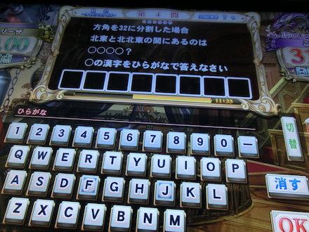 2CIMG9479.jpg