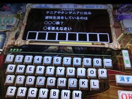 2CIMG9481.jpg