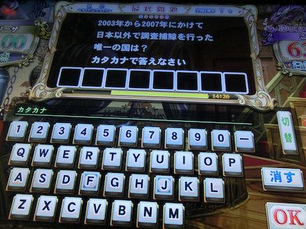 2CIMG9482.jpg