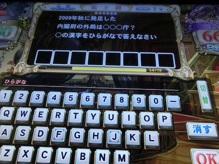2CIMG9483.jpg