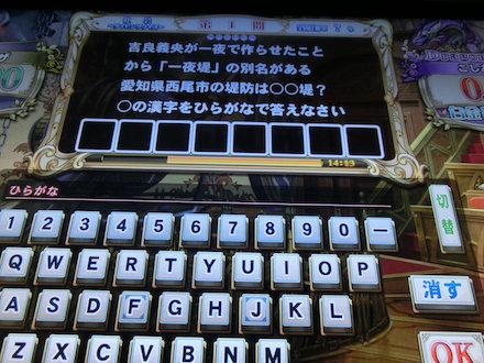 2CIMG9484.jpg