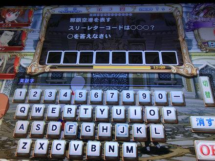 2CIMG9487.jpg