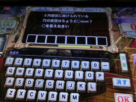 2CIMG9488.jpg