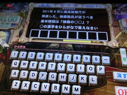 2CIMG9489.jpg