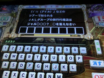 2CIMG9490.jpg