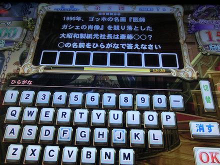 2CIMG9491.jpg