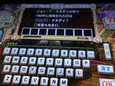 2CIMG9497.jpg