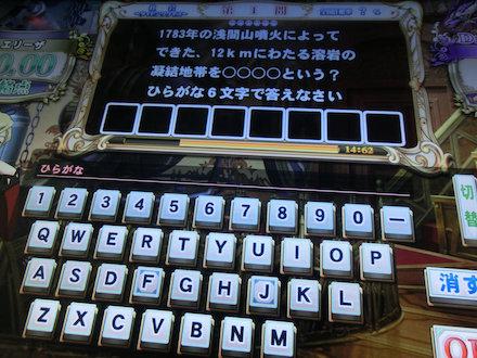 2CIMG9498.jpg
