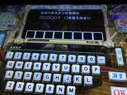 2CIMG9499.jpg