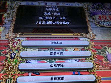 2CIMG9557.jpg