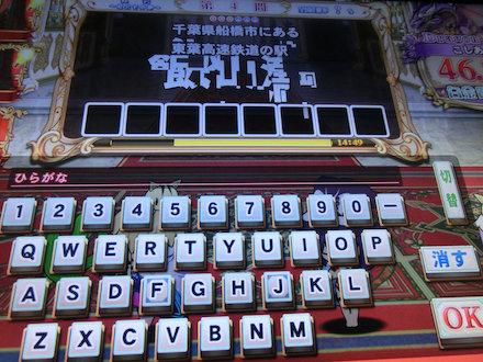 2CIMG9563.jpg
