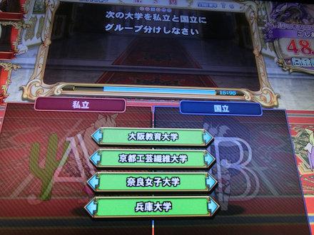 2CIMG9584.jpg