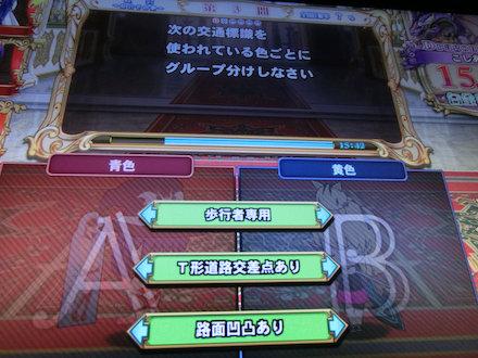 2CIMG9591.jpg