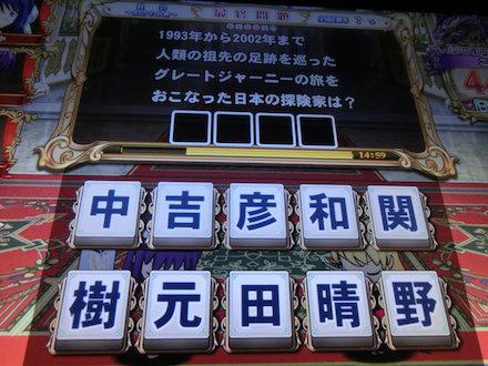 2CIMG9593.jpg