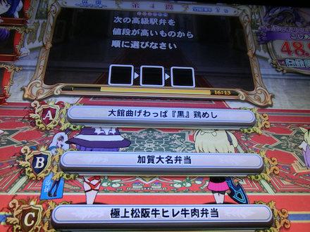 2CIMG9595.jpg