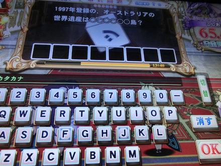 2CIMG9596.jpg