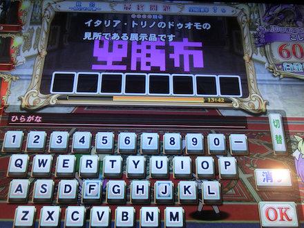 2CIMG9651.jpg