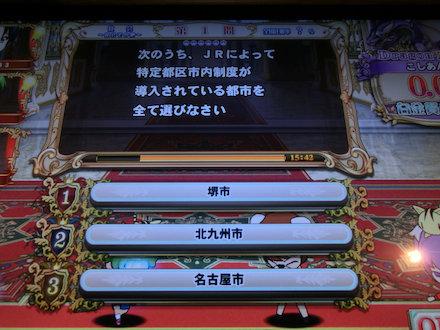 2CIMG9652.jpg