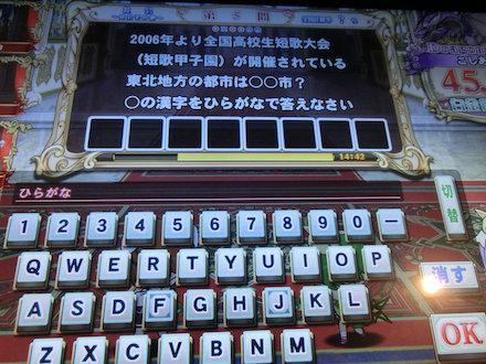 2CIMG9727.jpg