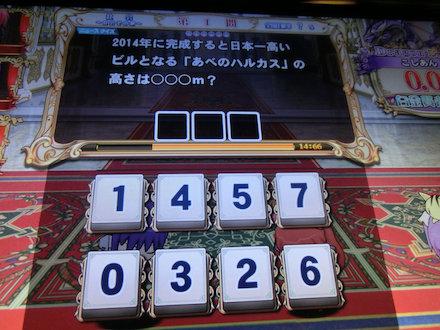 2CIMG9896.jpg