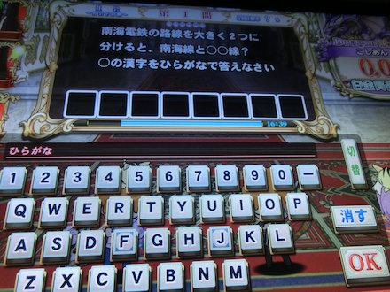 2CIMG9947.jpg