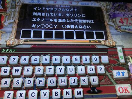 2CIMG9961.jpg