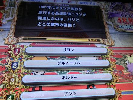 2CIMG9984.jpg