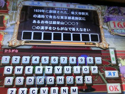 2CIMG9987.jpg