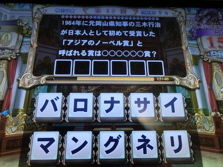 3CIMG0216.jpg