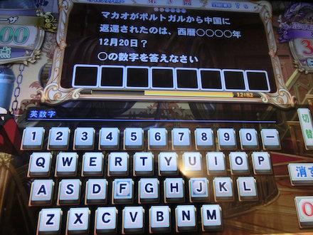 3CIMG0221.jpg