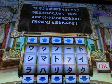 3CIMG0223.jpg