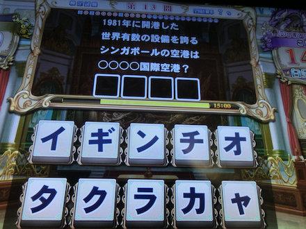 3CIMG0232.jpg